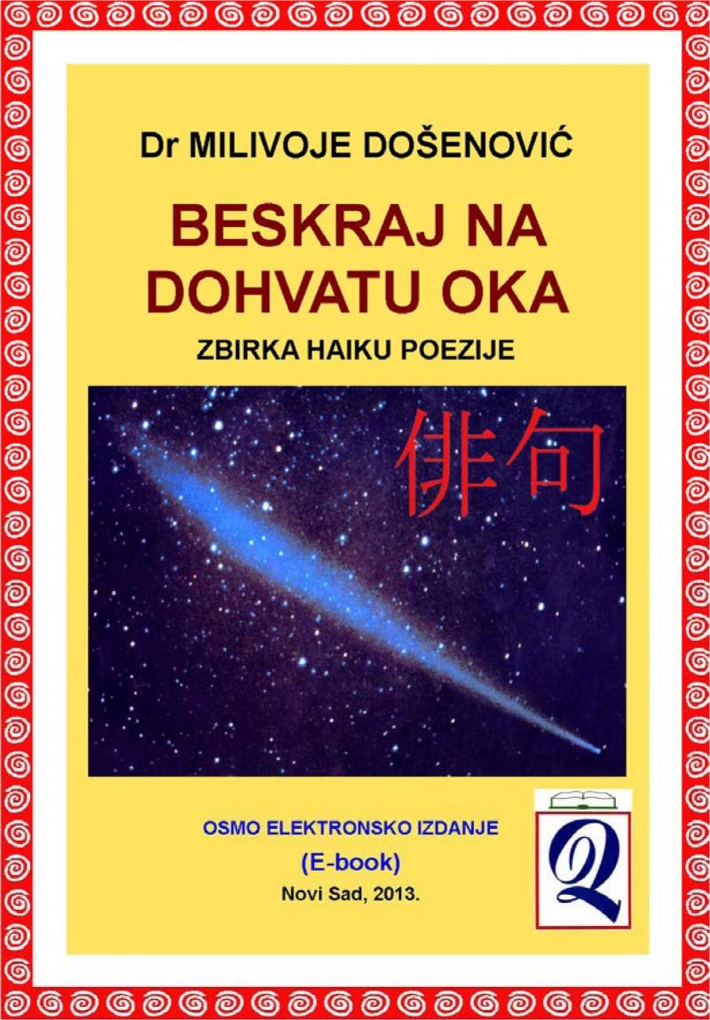 xxxDr Milivoje Došenović: HAIKU POEZIJA - Beskraj na dohvatu oka (8. izdanje, Novi Sad, 2013)