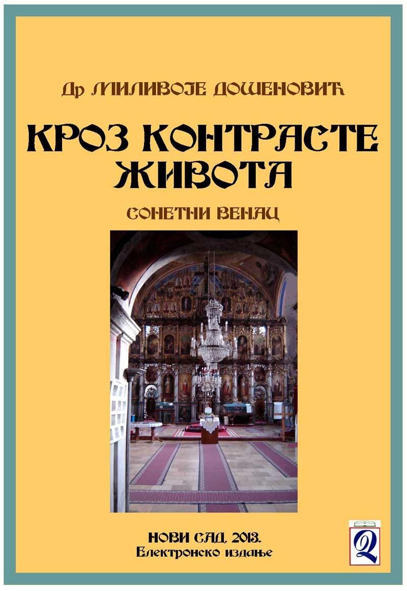 xxxDr Milivoje Došenović: KROZ KONTRASTE ŽIVOTA - SONETNI VENAC (E-book, 2013)