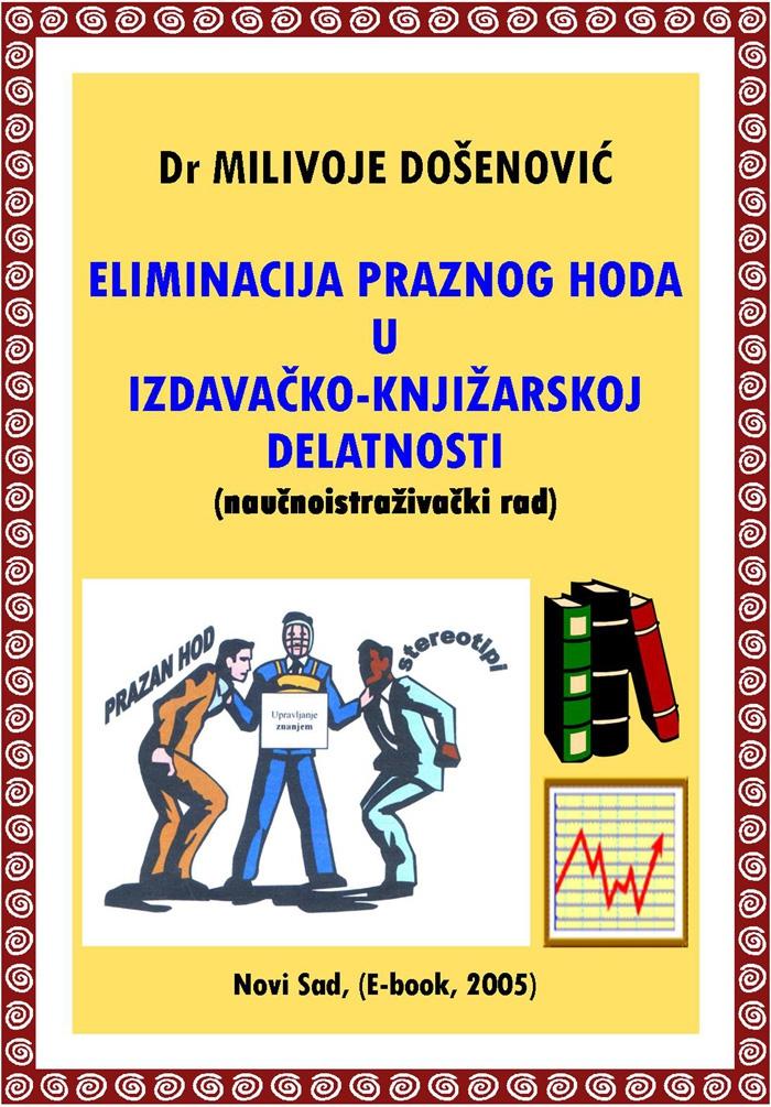 xxxDr Milivoje Došenović: ELIMINACIJA PRAZNOG HODA U IZDAVAČKO-KNJIŽARSKOJ DELATNOSTI