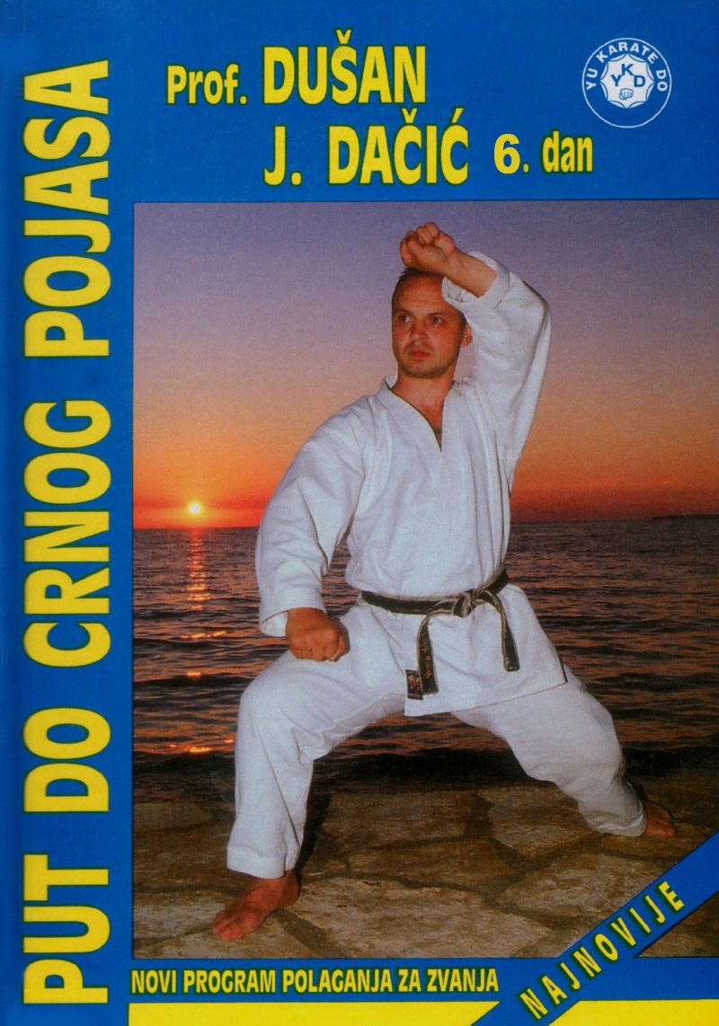 xxxProf. Dušan J. Dačić (karate): Put do crnog pojasa 1 (Domla-Publishing, Novi Sad, 1997)