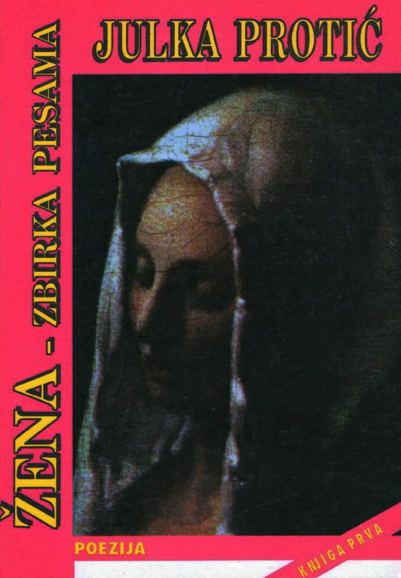 xxxJulka Protić: ŽENA - zbirka pesama-knjiga 1, Domla-Publishing, Novi Sad, 1998.