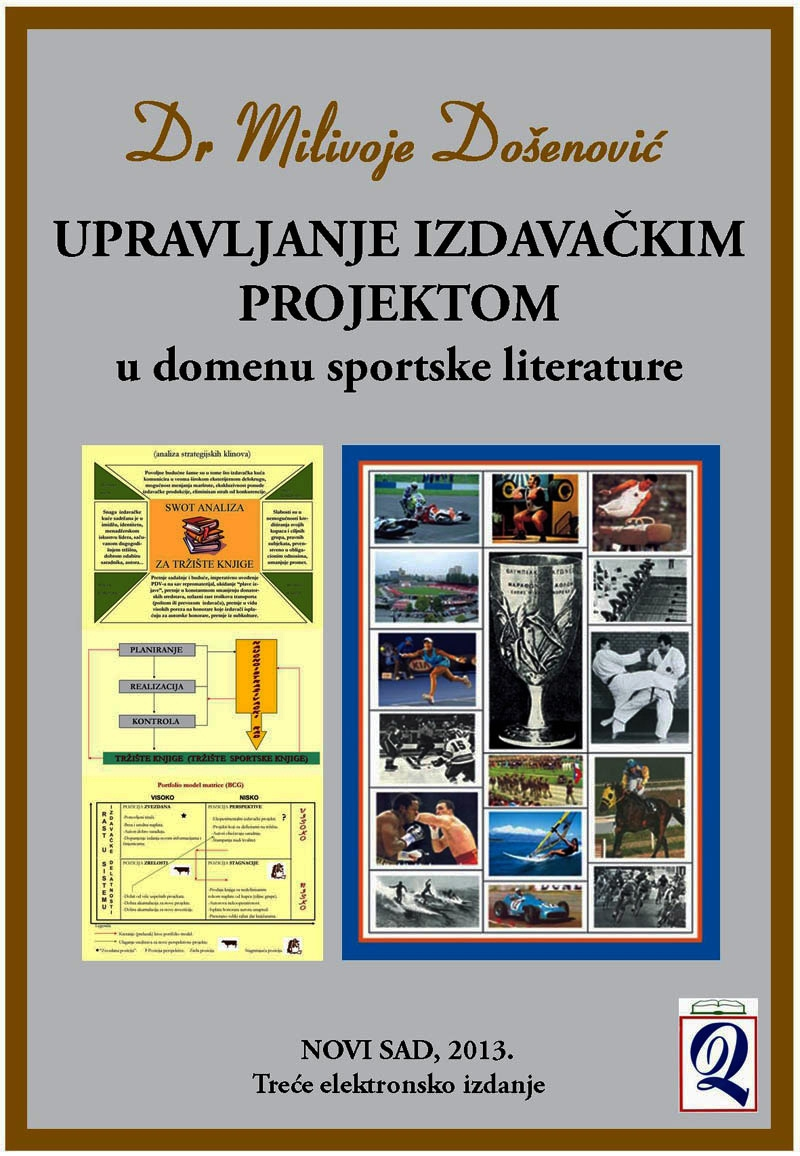 xxxDr Milivoje Došenović: Upravljanje izdavačkim projektom u domenu sportske literature (treće elektronsko izdanje, Novi Sad, 2013)