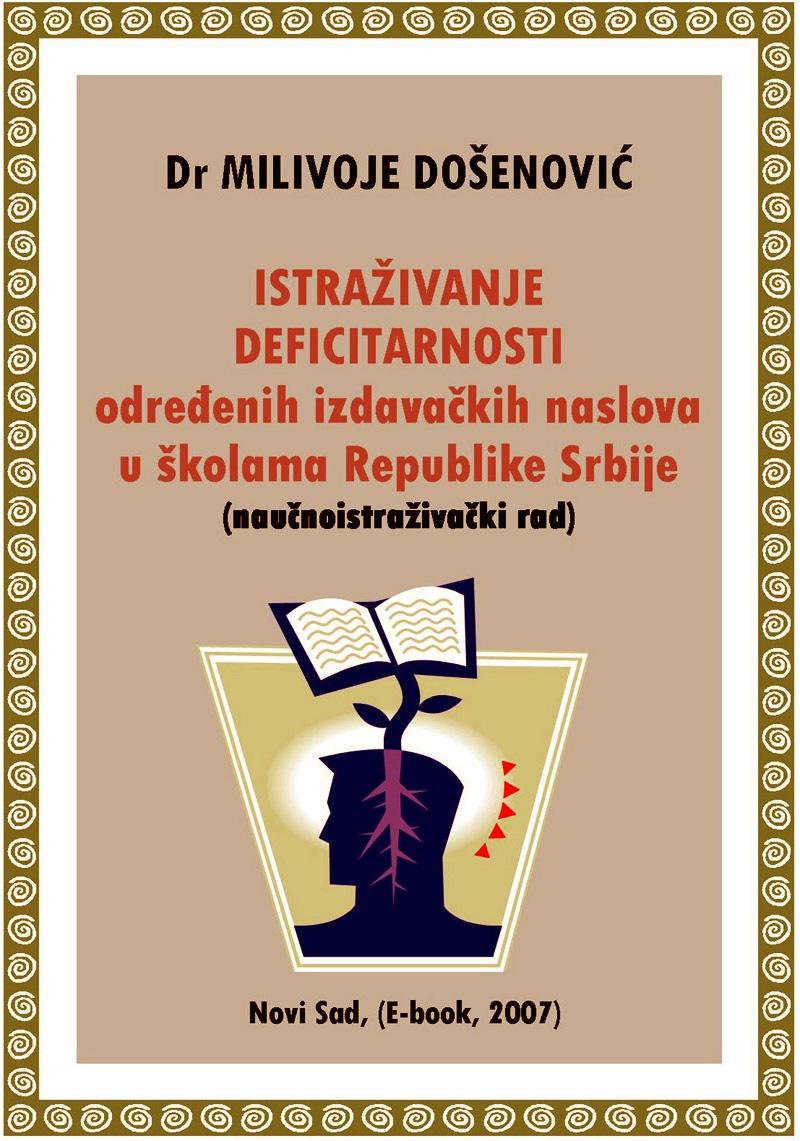 xxxDr Milivoje Došenović: Istraživanje deficitarnosti određenih izdavačkih naslova u školama Republike Srbije (E-book, 2007)