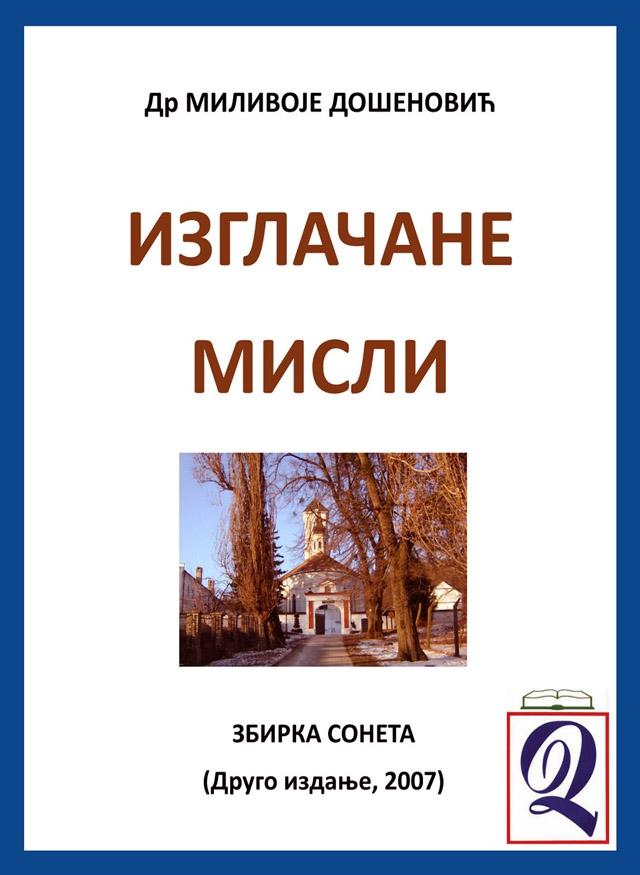 xxxDr Milivoje Došenović: IZGLAČANE MISLI -  zbirka soneta (Domla-Publishing, Novi sad, 2007)