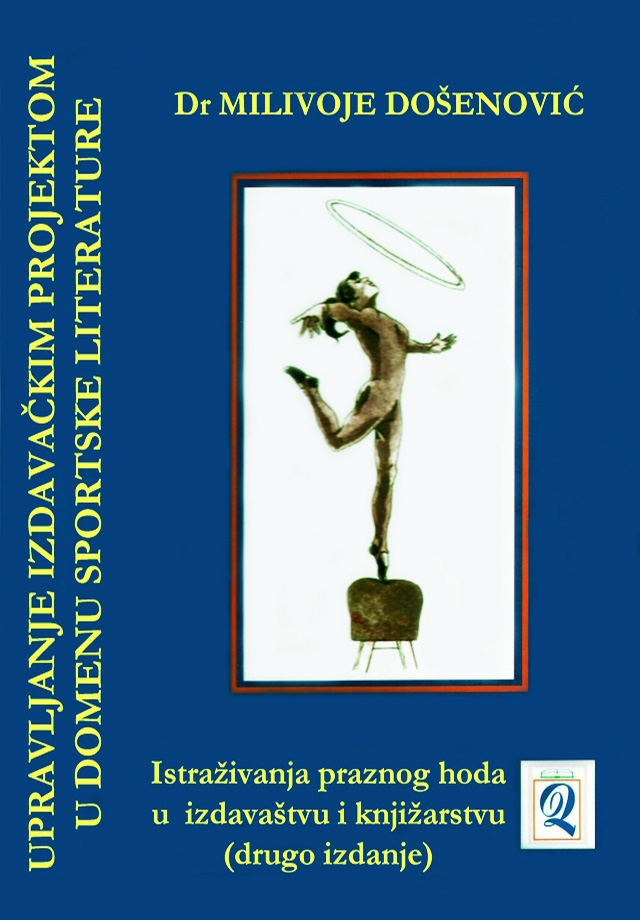 xxxDr Milivoje Došenović: Upravljanje izdavačkim projektom u domenu sportske literature (Domla-Publishing, Novi Sad, 2006)