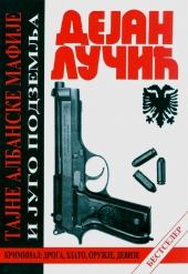 Dejan Lučić: TAJNE ALBANSKE MAFIJE i jugo podzemlja (knjiga bestseler), Domla-Publishing, 1. izdanje, Novi Sad, 1991.