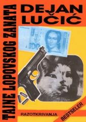 Dejan Lučić: Tajne lopovskog zanata (bestseler) Domla-Publishing, Novi Sad, 1992-1993.