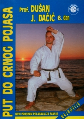 Prof. Dušan J. Dačić (karate): Put do crnog pojasa 1 (Domla-Publishing, Novi Sad, 1997)