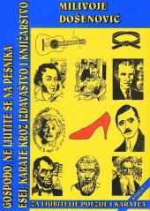 Dr Milivoje Došenović: GOSPOĐO, NE LJUTITE SE NA PESNIKA (zbirka pesama),  KARATE KROZ IZDAVAŠTVO I KNJIŽARSTVO  (esej), 1997.