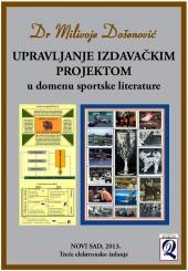 Dr Milivoje Došenović: Upravljanje izdavačkim projektom u domenu sportske literature (treće elektronsko izdanje, Novi Sad, 2013)