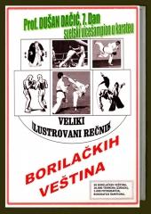 Prof. Dušan J. Dačić: Veliki ilustrovani rečnik borilačkih veština (1. izdanje, Novi Sad, 2001)