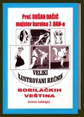 Prof. Dušan J. Dačić: Veliki ilustrovani rečnik borilačkih veština (3. izdanje, Novi Sad, 2001)
