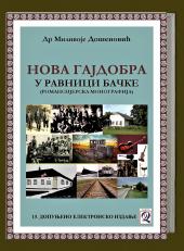 Dr Milivoje Došenović: Nova Gajdobra - u ravnici Bačke (15. prošireno elektronsko izdanje, 2021)